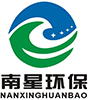 Fujian Nanxing Environmental Technology Co., Ltd.